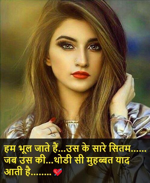 Attitude Love Satus for Girls