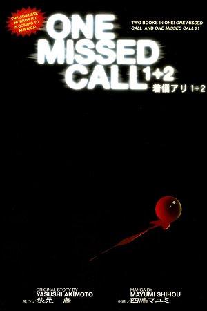One Missed Call Manga