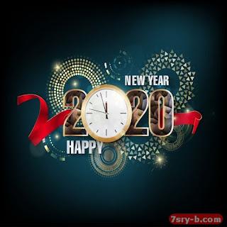 اجمل صور بمناسبة حلول العام الجديد 2020 , تهنئة للاحباب الصحاب الاقارب
