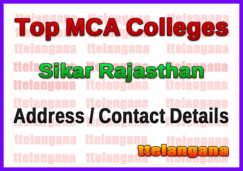 Top MCA Colleges in Sikar Rajasthan