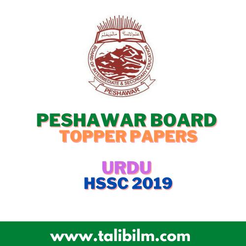 Peshawar Board Topper Papers Urdu HSSC