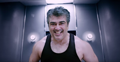 Vedhalam Movie Review - Vedalam Music Songs