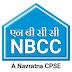 Latest Govt job 2021: NBCC Recruiting 120 Site Inspector