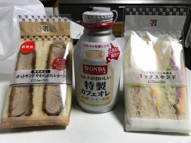 サンドイッチとカフェオレの写真です。