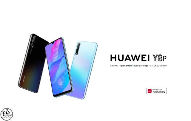 هواوي تكشف عن Huawei Y8p من الفئة المتوسطة بشاشة OLED وكاميرا ثلاثية ومعالج Kirin 710