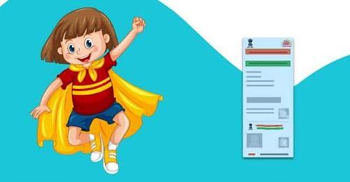 अब 5 साल से कम उम्र के बच्चों के लिए भी जरूरी है Aadhaar Card बनवाना, जानिए तरीका