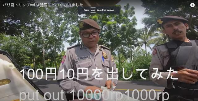 2 Polisi Palak Turis Jepang Rp1 Juta Masih Bebas Bertugas