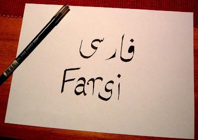 Bahasa Persia