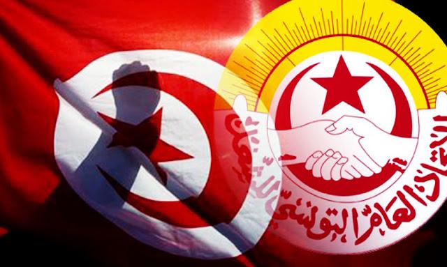 اتحاد الشغل يدين العملية الارهابية بسوسة