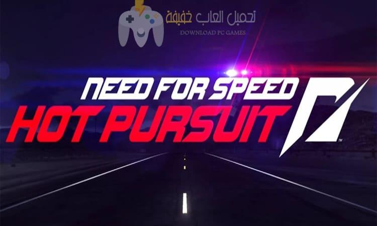 تحميل لعبة Need for Speed Hot Pursuit للكمبيوتر من ميديا فاير