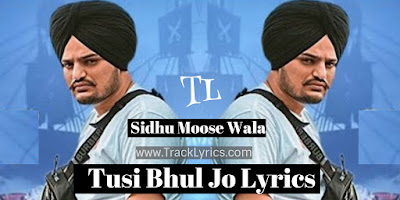 tusi-bhul-jo-lyrics