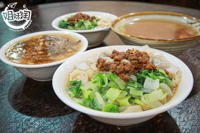 三民區風味素食麵館,裝潢中國風像穿越時空,特製麻醬加板條超搭-懷鄉風味素食麵