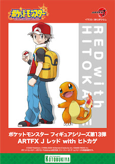 Red e Charmander Figura Colecionável