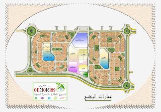 خريطة البنفسج عمارات القاهرة الجديدة التجمع الخامس التسعين الشمالى