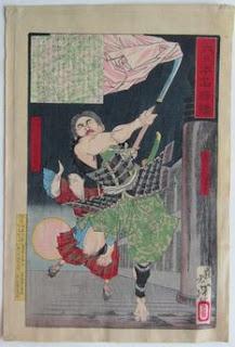 月岡芳年 大日本名将鑑 弁慶 牛若丸の浮世絵版画販売買取ぎゃらりーおおのです。愛知県名古屋市にある浮世絵専門店。
