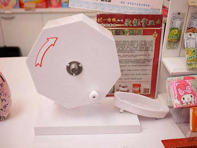 P1290284 - 【熱血採訪】台中日本零食購物│逢甲安藤藥妝生活百貨讓你不用去日本也能買日貨貨(已結束營業