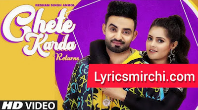 Chete Karda Returns चेटे करदा रिटर्न Song Lyrics | Resham Singh Anmol | Latest Punjabi Song 2020