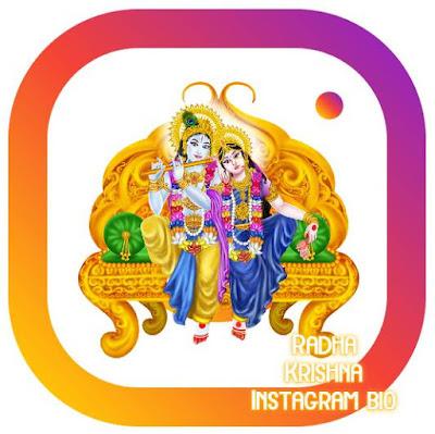 lord krishna bio for instagram in hindi, (🙏2021Latest) krishna bio for instagram in english