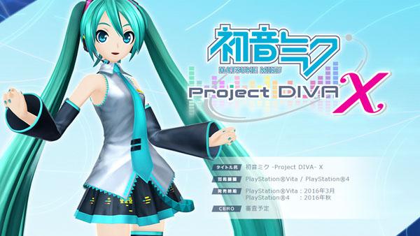 SEGA está estudiando traer Hatsune Miku: Project Diva X a Europa 1