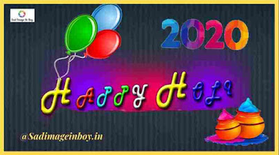 Happy Holi Images | holi images for drawing, happy holly, happy holi quotes