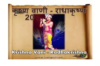 krishnavani radhakrishna