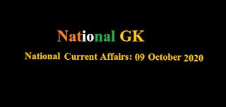 Current Affairs: 09 October 2020