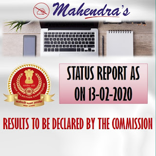 SSC : Status Report As On 13-02-2020
