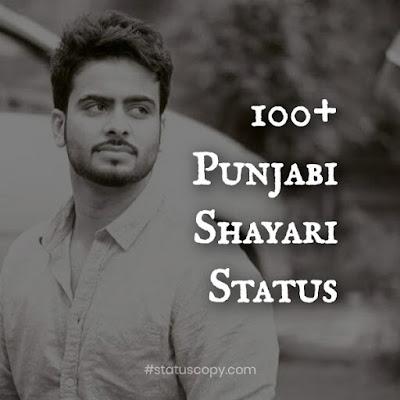 50+ Shayari status in punjabi 2019