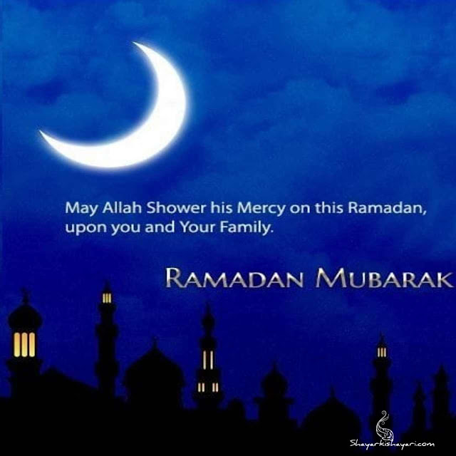Ramadan-Mubarak-massages,Greetings-for-ramadan-mubarak