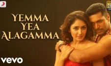 Vanamagan new tamil movie song Yemma Yea Alagamma Best Tamil movie Song 2017