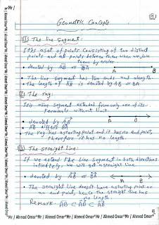 مذكرة هندسة لغات للصف الاول الاعدادي الترم الاول 2020 للاستاذ احمد عمر