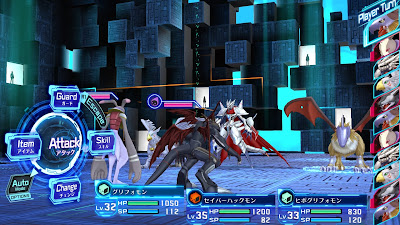 Digimon Story: Cyber Sleuth - Hacker's Memory Screenshot 1