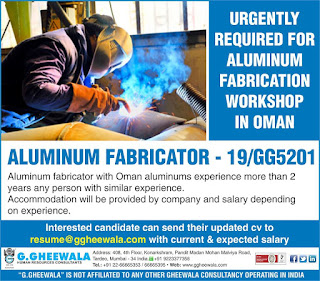 Aluminum Fabrication Workshop in Oman