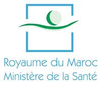 وزارة الصحة  مباراة لتوظيف  500أطباء من الدرجة الأولى.