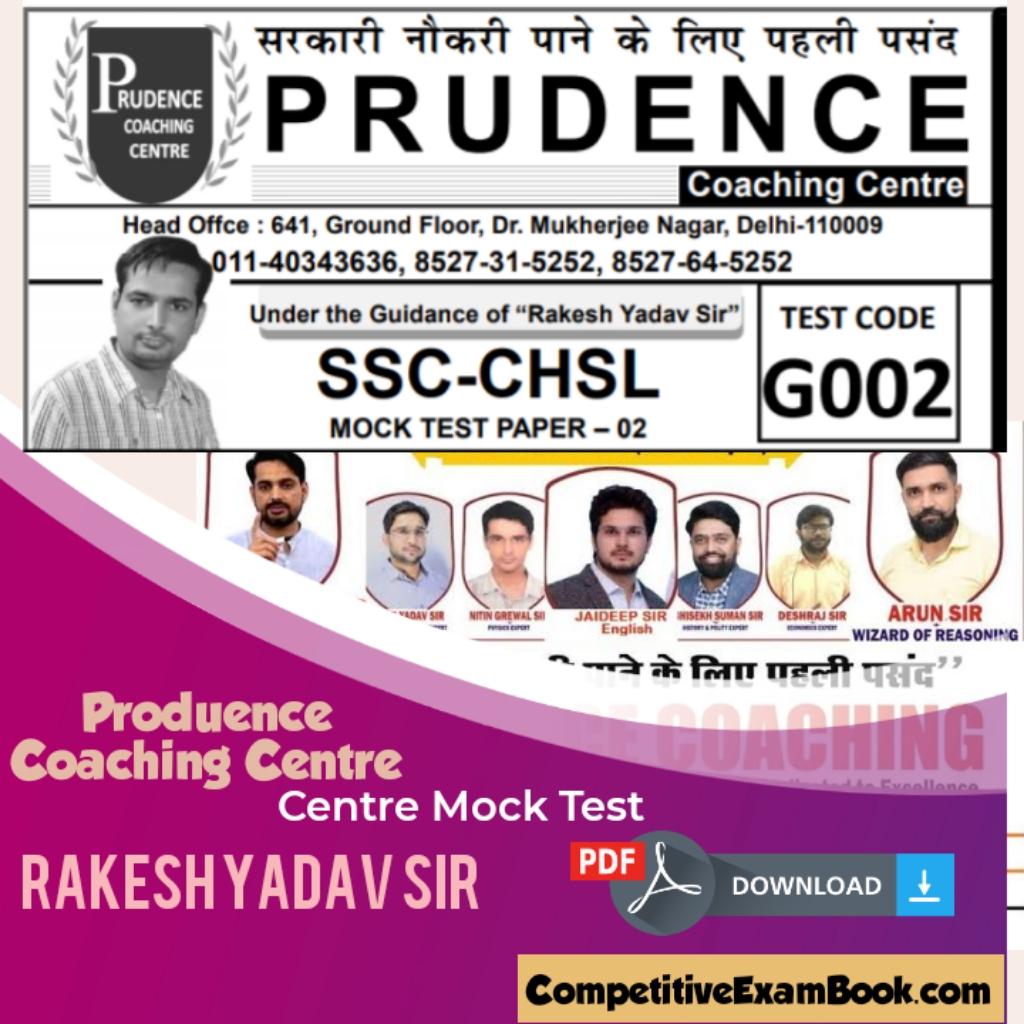 SSC Mock Test – Rakesh Yadav Sir- SSC CGL || Railway || IBPS