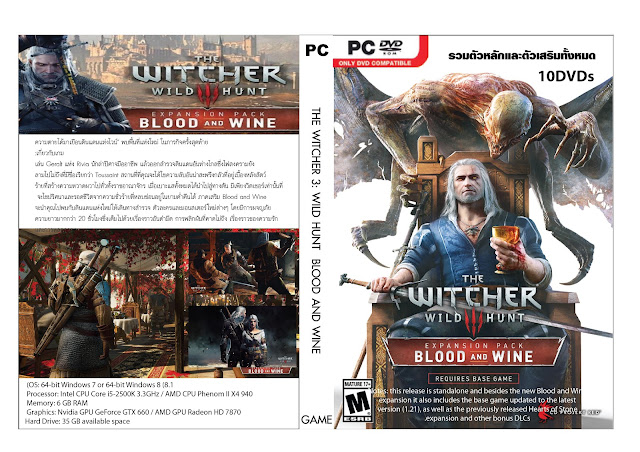 Capa The Witcher 3 Wild Hunt - Blood and Wine