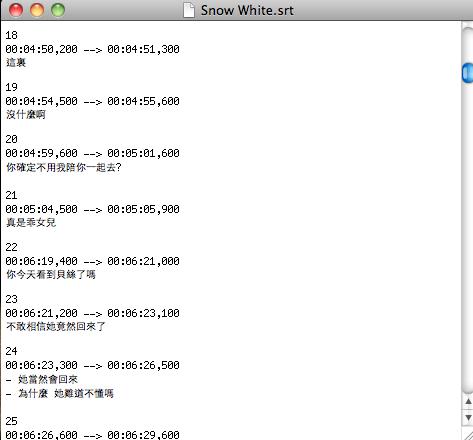 艾沒講: [ Mac ] 不用裝軟體,蘋果論壇,官網,1分鐘解決繁體中文字幕srt打不開的問題!