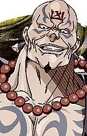 Onikura Yukinojou