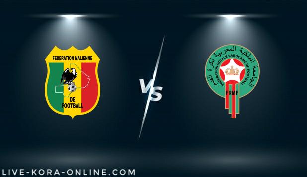 مشاهدة مباراة المغرب ومالي بث مباشر اليوم بتاريخ 07-02-2021 في كأس امم افريقيا
