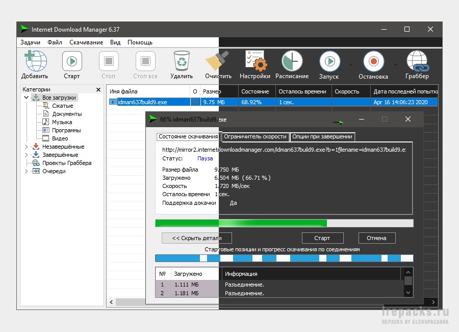 تحميل برنامج INTERNET DOWNLOAD MANAGER أحدث اصدار 6.37.14 ...