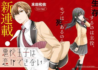 """""""Akuyaku Oji wa Koi ga Dekinai"""" el nuevo manga de Kazusa Yoneda"""