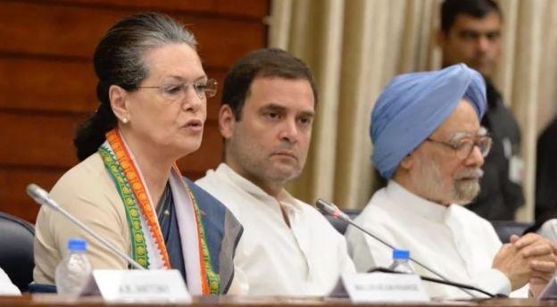 किसे मिलेगी कांग्रेस की कमान, आज रात 8 बजे तक फैसला... - newsonfloor.com