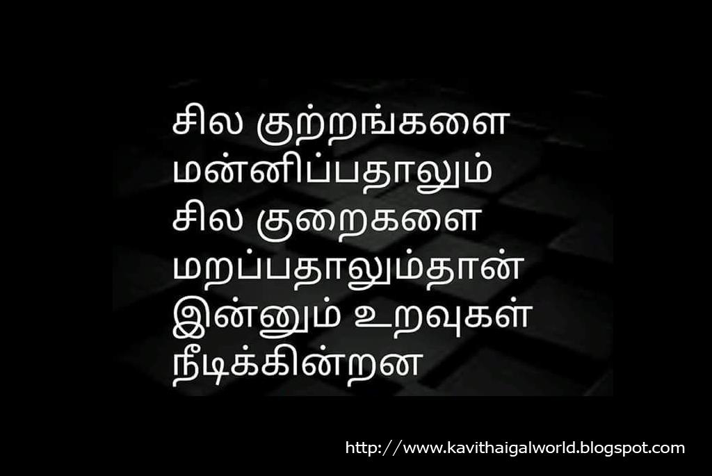 VideoSongs   Tamilo.com Watch Tamil TV Serial Shows Online