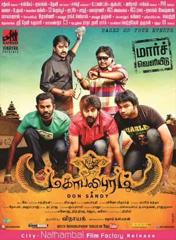 Mahabalipuram 2015 UNCUT Dual Audio Hindi Movie Download