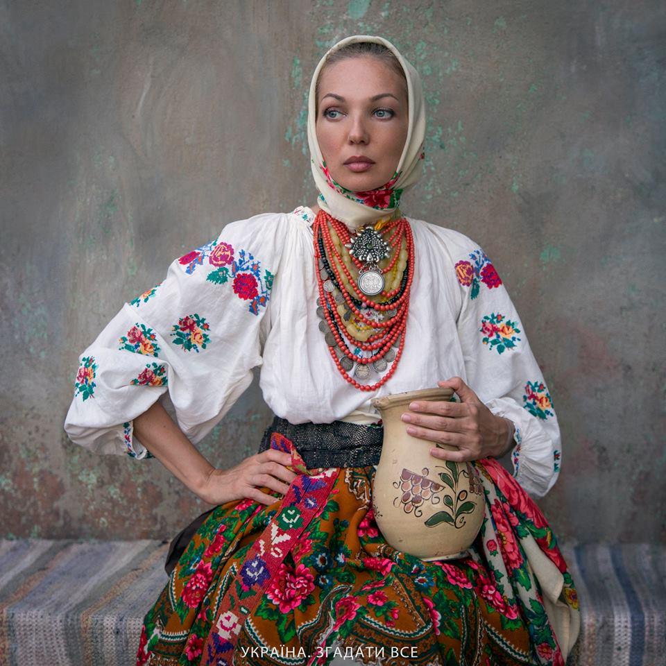 Картинки украинцев в народных костюмах