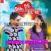 Dil De Dil Ne (2017) New Santali Mp3 Song Album Free Download