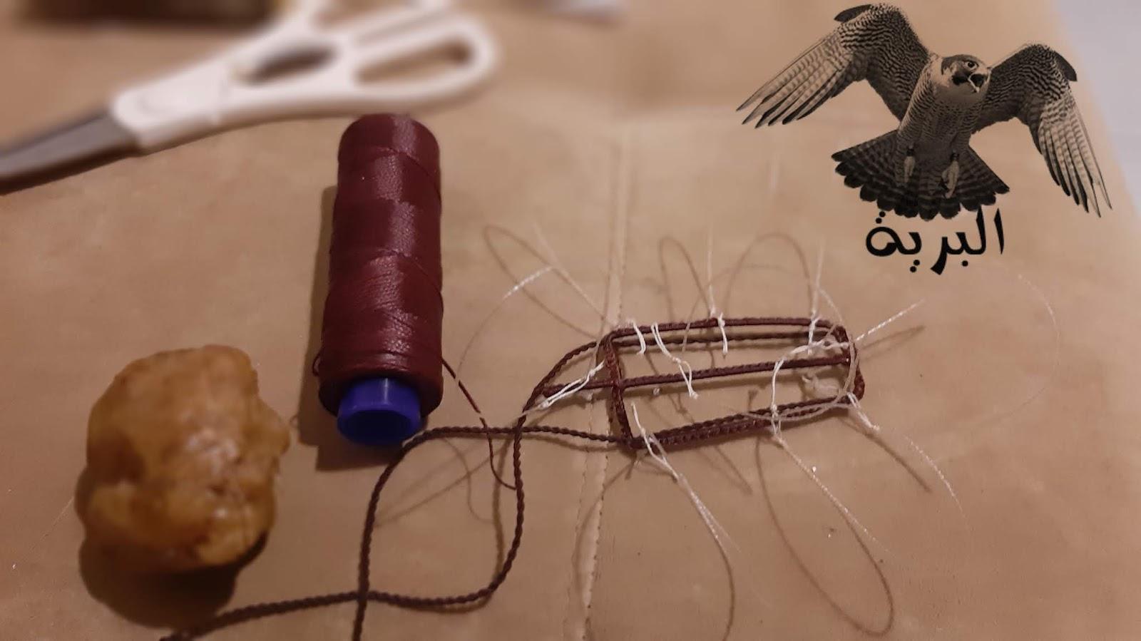 Ritmican Labirint Zahtjev شبك صيد العصافير Tedxdharavi Com