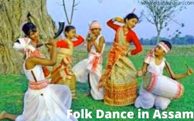 Folk Dance in Assam images