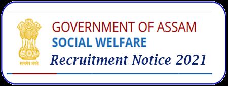 Chowkidar Jobs 2021 under Office of PWD Assam