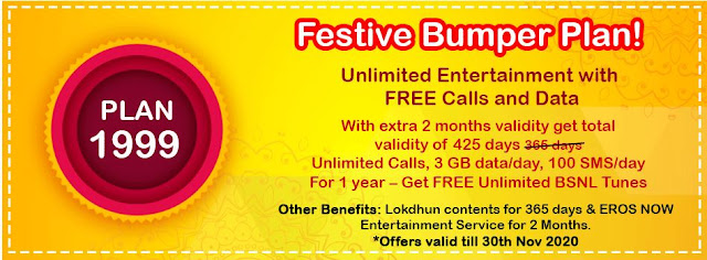 BSNL Festival Offers to its prepaid mobile customers; Full Talk Time on Top Up ₹60 and Extra Validity on Plans and STVs